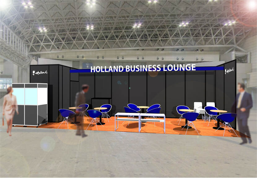 Holland Business Lounge at Foodex 2019