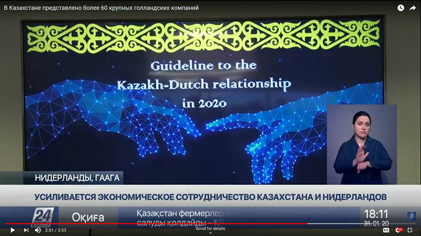 Relation Netherlands-Kazahstan