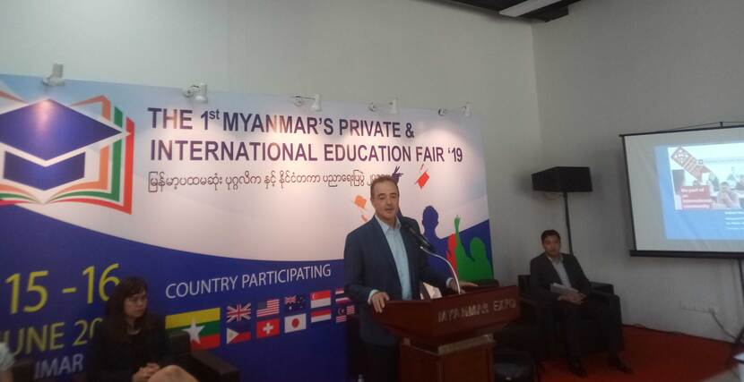 Myanmar International Fair Press Conference