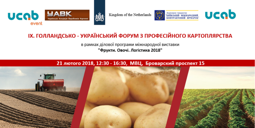 Dutch-Ukrainian Potato Forum