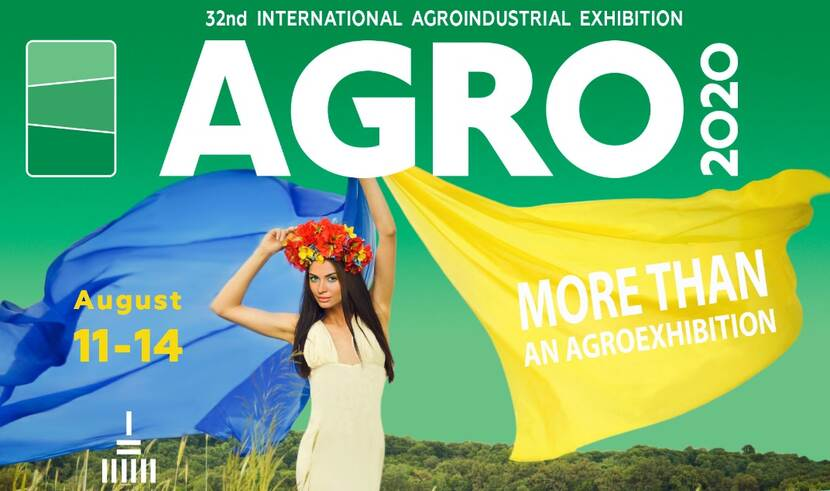 AGRO 2020 exhibition in Ukraine