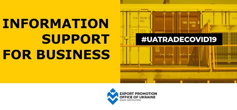 Information support for business COVID19 team ukraine